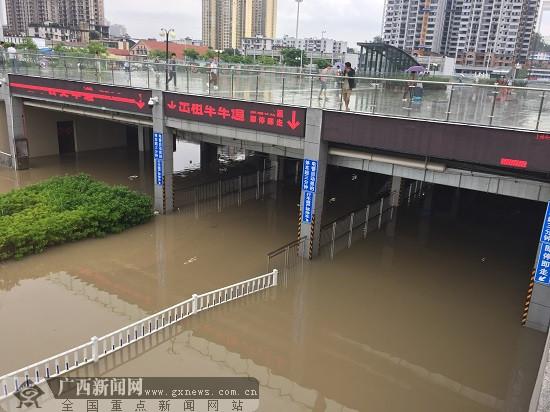 """受台风""""白鹿""""影响 玉林迎来强降雨天气"""