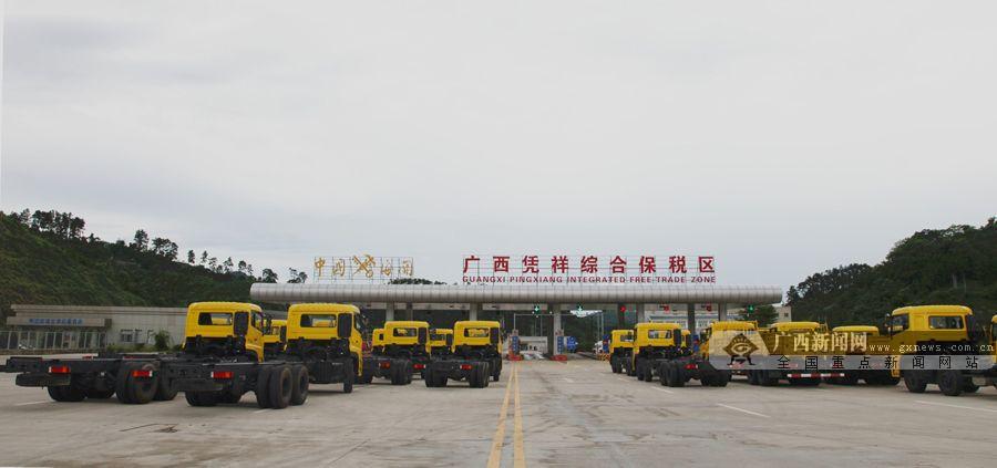 重磅!中国(广西)自由贸易试验区获批
