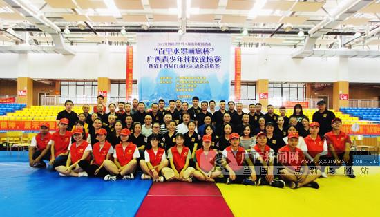 高标准办赛 2019年广西青少年摔跤锦标赛完美收官
