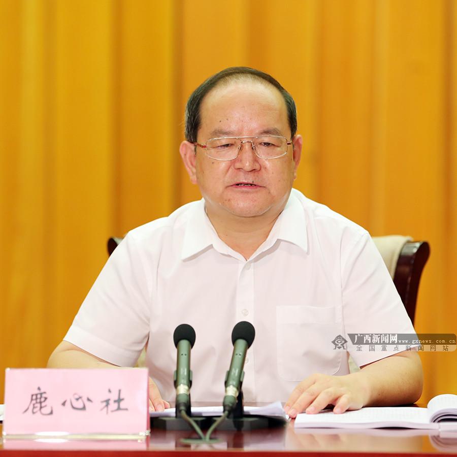 全区机关党的建设工作会议召开