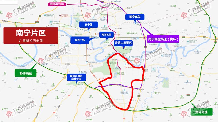 中国(广西)自由贸易试验区地图出炉 看看有没有你家