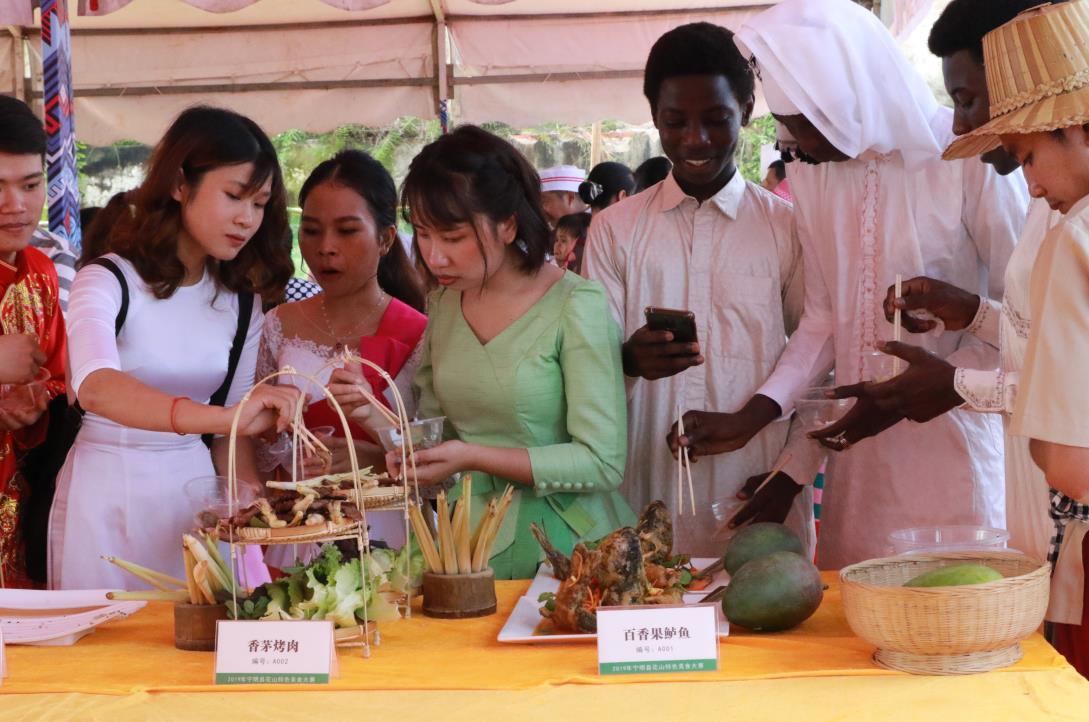 宁明县举办花山国际文化旅游美食节