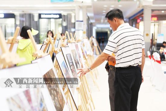 """2019""""富安居杯""""摄影·公益书法颁奖仪式举行"""