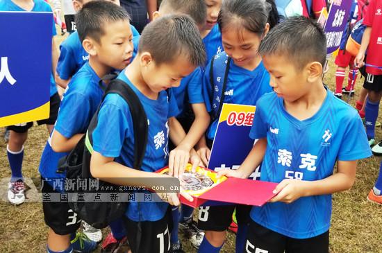 2019第三届广西百县青少年五人制足球赛落下帷幕