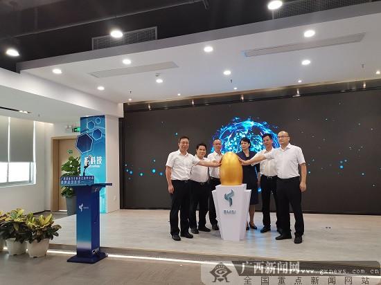 广西智能汽车科技企业孵化器启动仪式在柳东举行