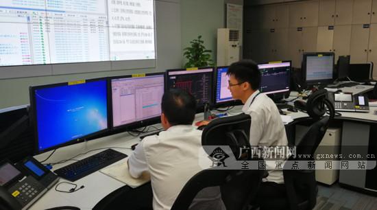 """南方电网超高压公司南宁监控中心做好防范以应对台风""""白鹿"""""""