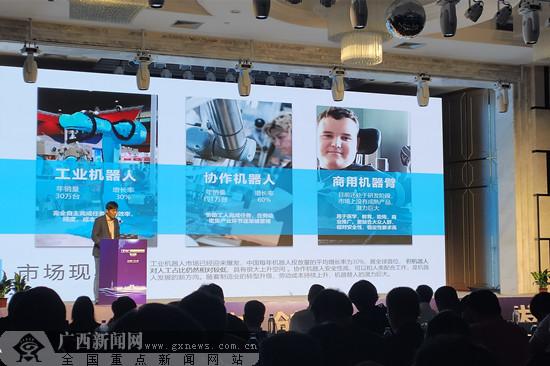 """广西""""AI+""""科技创新赋能城市发展博士论坛举行"""