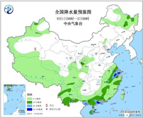 华南江南等地有分散性强降雨 东北地区等地有阵雨