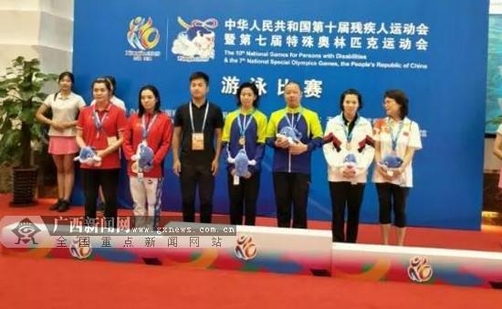 桂林聋哑学校申莹刷新残运会女子400米自由泳纪录