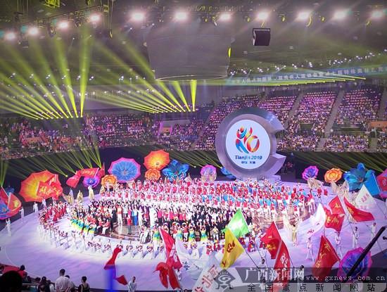全国第十届残运会暨第七届特奥会闭幕 广西获29金