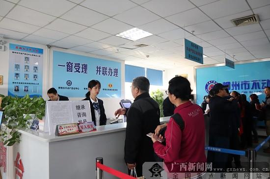 柳州市不动产电子证照给市民生活带来便利
