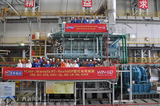 """玉柴为""""航母级""""冰级滚装船提供LNG动力"""