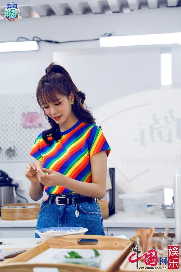 《中餐厅3》沈梦辰杜海涛秀恩爱 杨紫获邀当伴娘