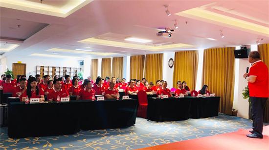 """合众人寿广西分公司举办""""2019年主管成长计划""""第二期培训班"""