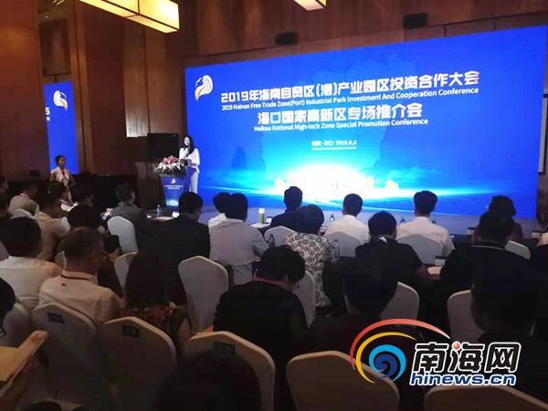 http://www.sedehu.com/haikouxinwen/23025.html