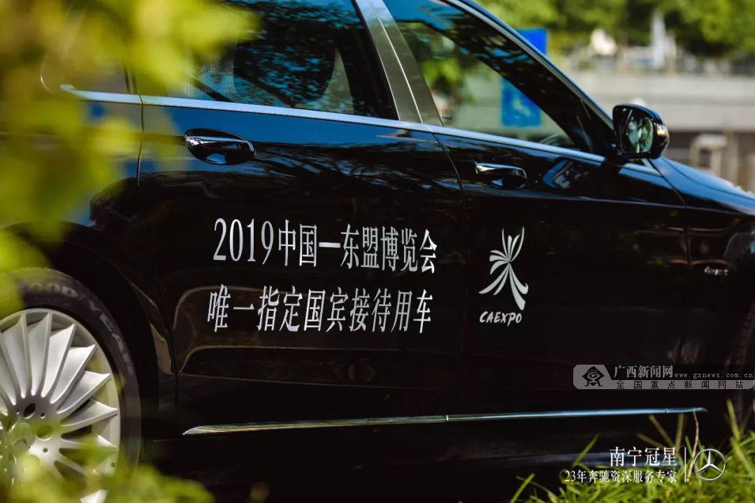 南宁冠星鼎力支持2019中国-东盟博览会