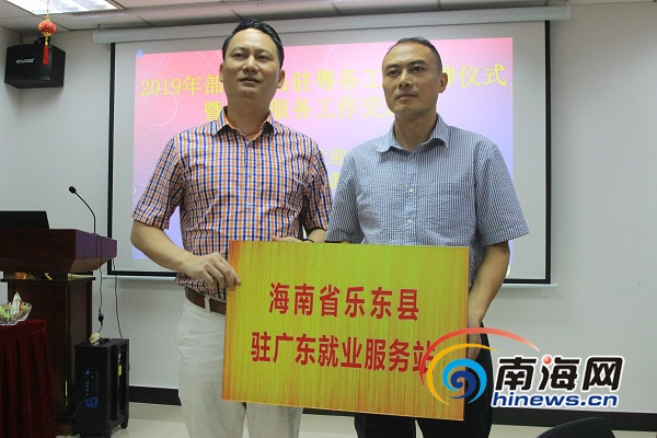 http://www.sedehu.com/haikouxinwen/23066.html
