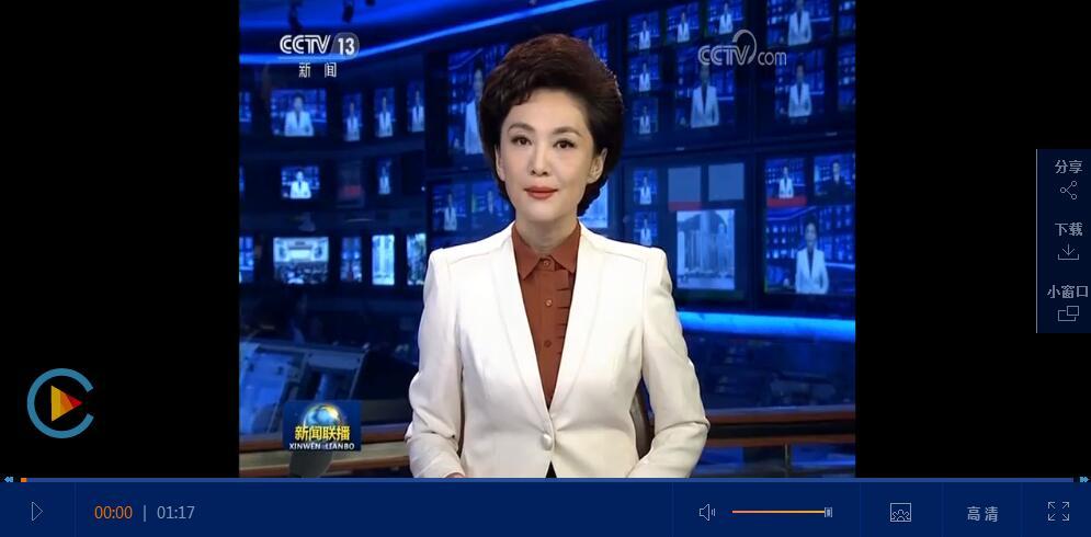 [视频]新华时评:坐言起行,用发展切实破解香港社会深层次问题