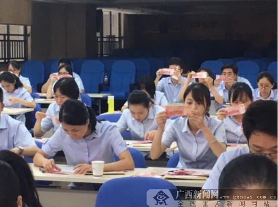 反假员工浦发银行南宁作文畅想分行提升货币力未来高中练就慧眼图片