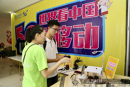 广西32所高校迎新现场将尝鲜体验5G科技