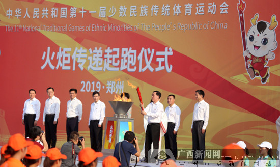 广西5名少数民族代表担任第十一届全国民族运动会火炬手