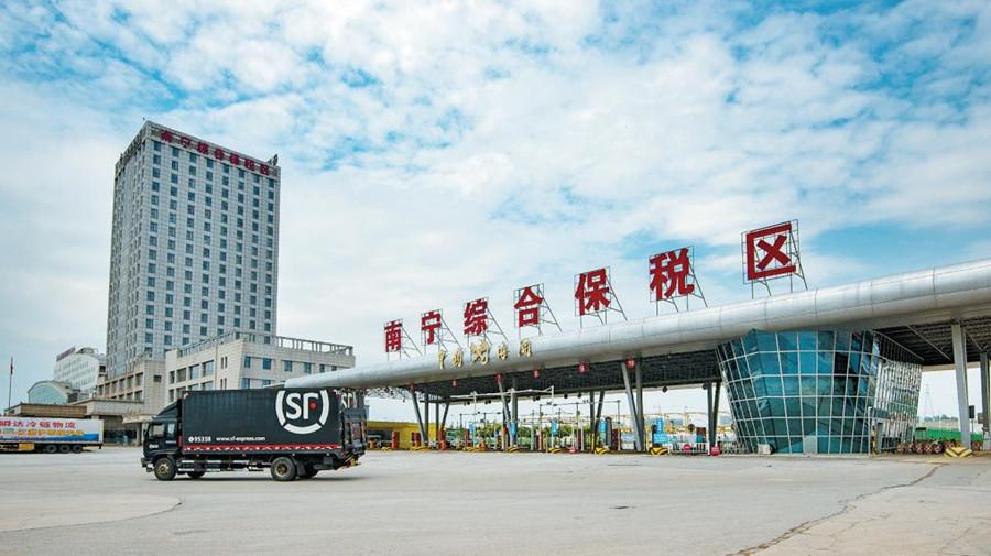 广西推动自贸试验区南宁片区高水平开放高质量发展