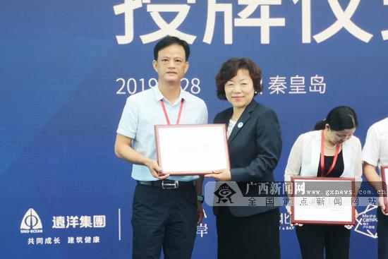 """广西防城港市入选首批""""中国帆船发展联盟城市"""""""