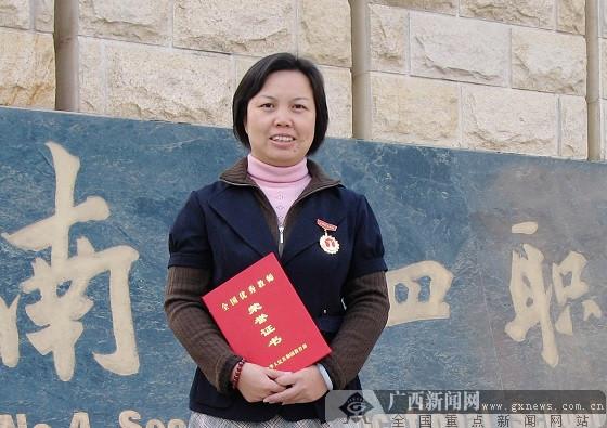 一切皆因对教育的热爱 访南宁四职特级教师凌小冰