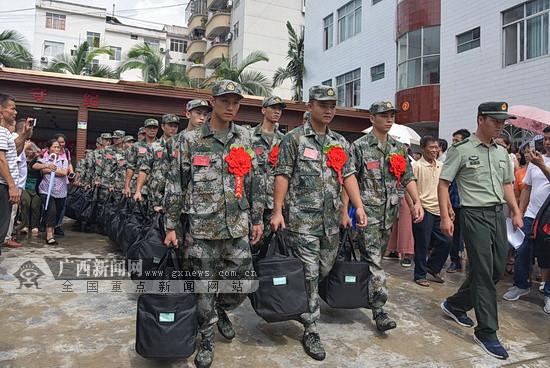 环江:91名新兵踏上军旅征程