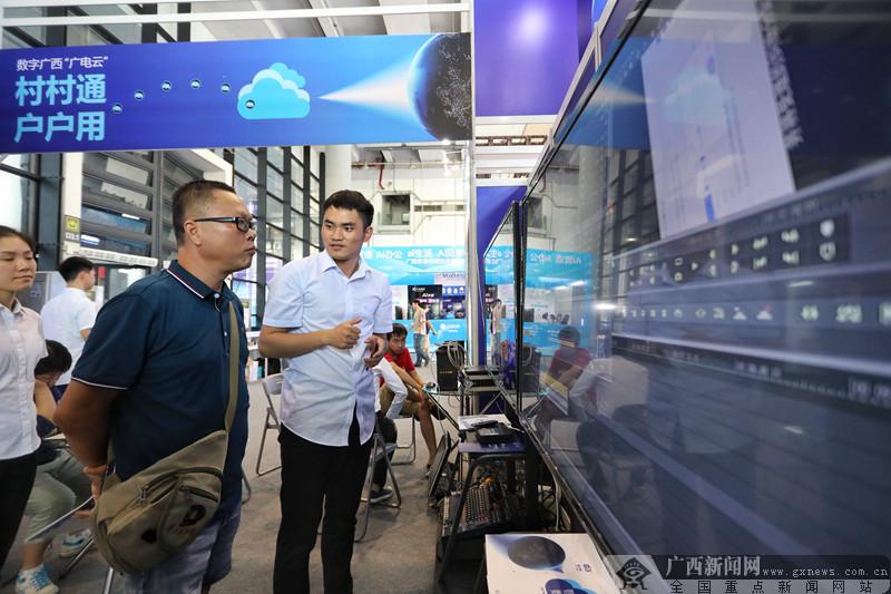 广西广电网络亮相首届中国-东盟人工智能峰会