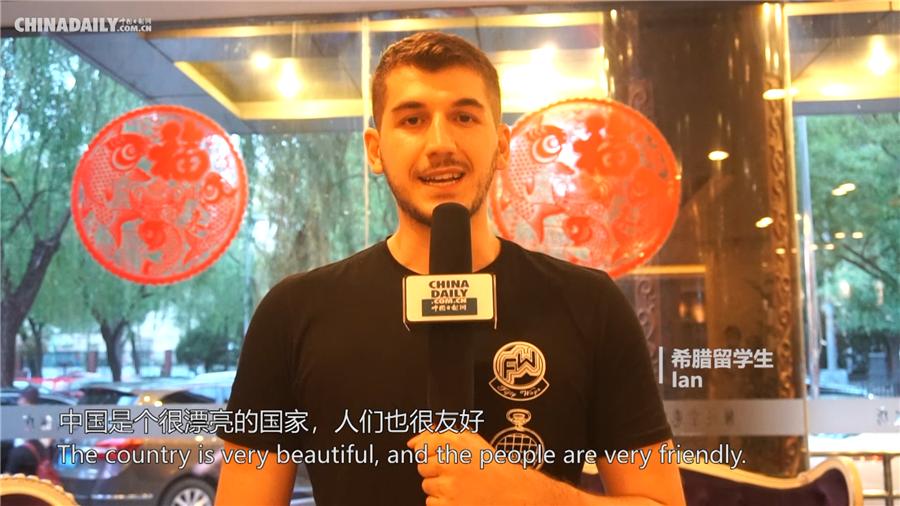 【我爱你,中国