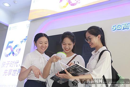 高校迎新上演5G科技秀 广西移动首批5G校园体验官诞生