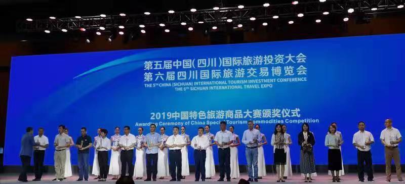 2019中国特色旅游商品大赛 广西获奖总数位列第四