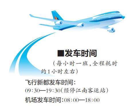 南宁五象新区总部基地城市候机楼9月12日启用