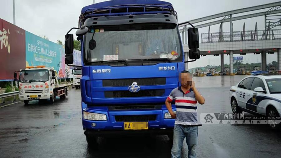 """""""广西市兴宁区""""? 这名司机的驾驶证能再走点心吗?"""