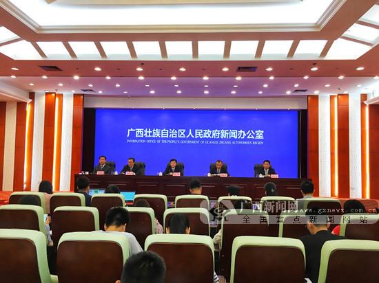 """广西将举办系列活动庆祝第二个""""中国农民丰收节"""""""
