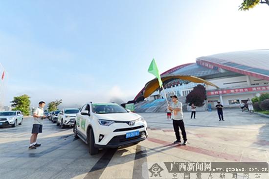 2019中国-东盟国际汽车拉力赛境外赛段开启