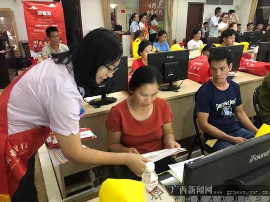 农行凭祥市支行为跨境劳工构筑金融安全屏障