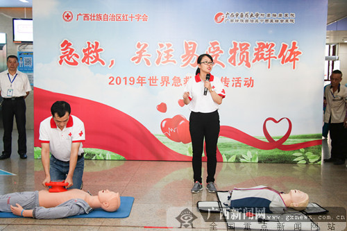 群众学习应急救护知识 增强防减灾意识和自互救能力