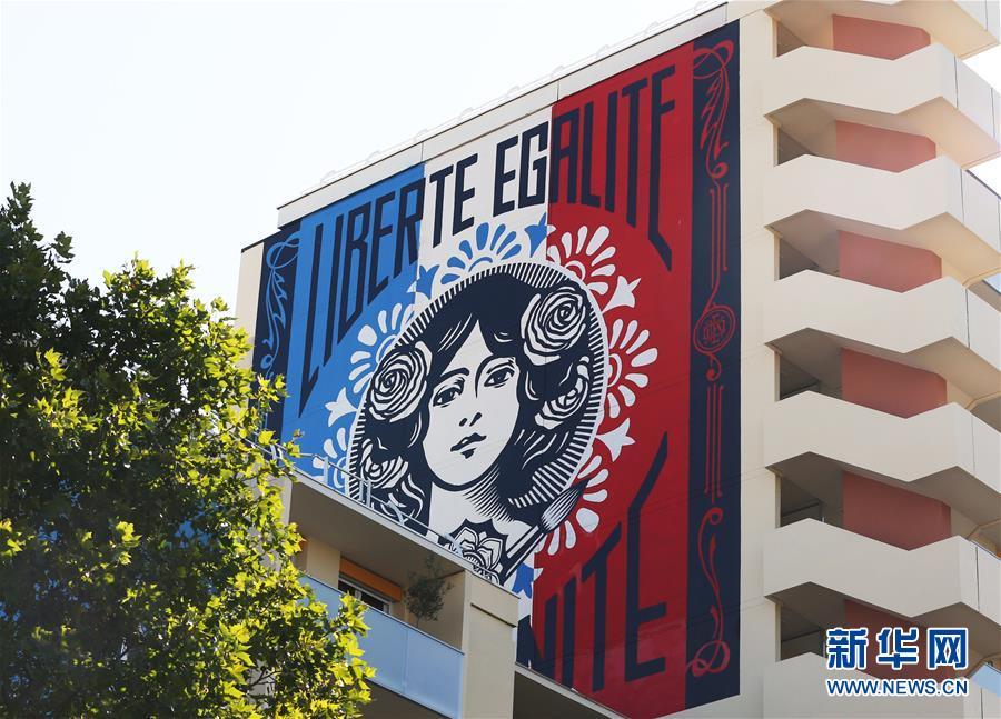 巴黎:城中画 画中城