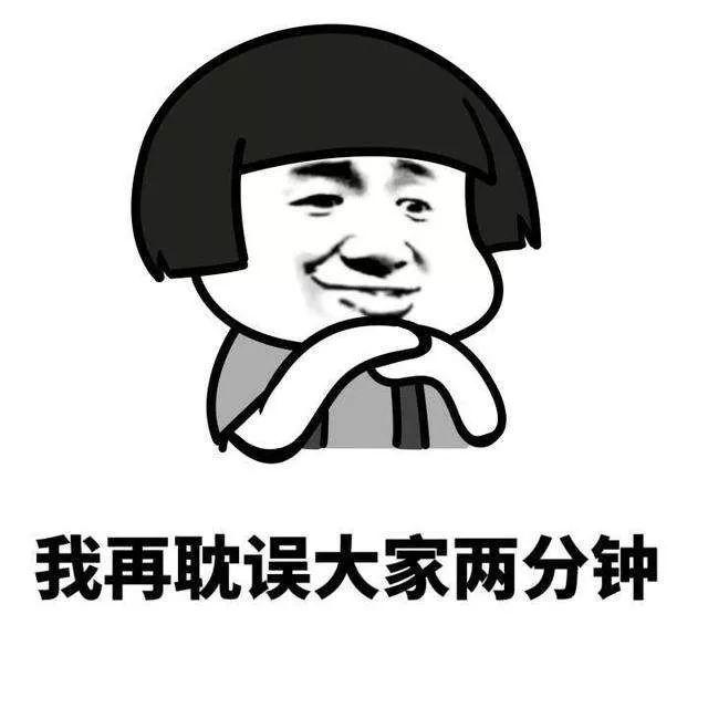 """明言明语、""""现""""男友……广西高校迎新横幅戏真多!"""