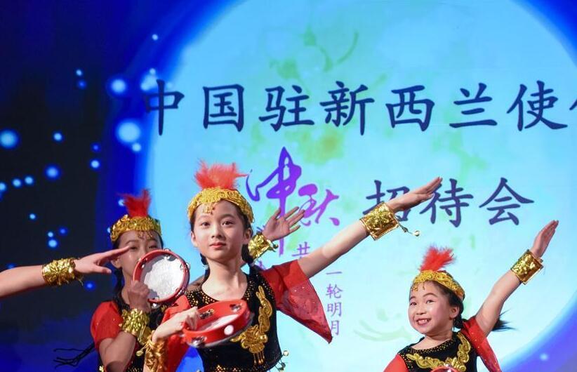 中国驻新西兰大使馆举行中秋庆祝招待会