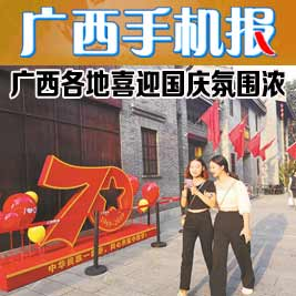 http://chengrj.cn/qiche/193551.html