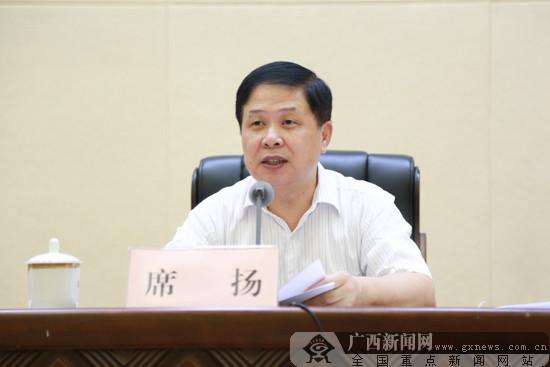 """全区""""互联网+监管""""工作动员部署会在南宁召开"""