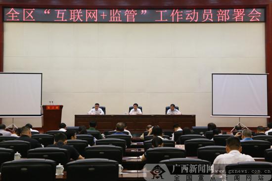 http://www.astonglobal.net/shehui/982570.html