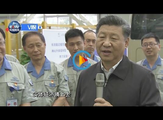 独家视频丨习近平在河南深入煤矿机械企业和农村考察调研