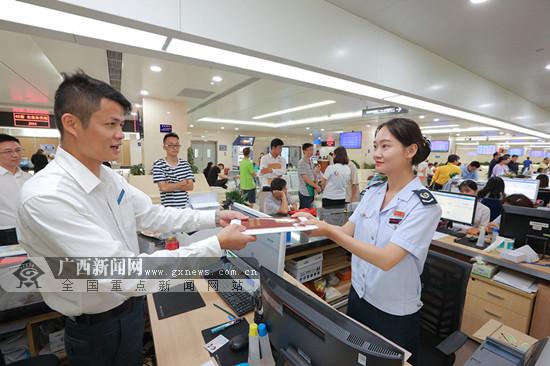 """南宁市税务局推进""""互联网+不动产登记""""改革"""