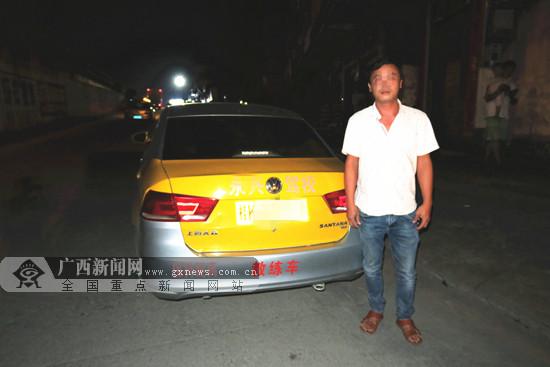 玉林一小车教练酒驾 被拘留15日吊销驾照禁驾5年