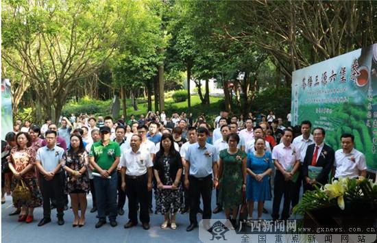 三源六堡茶品牌揭牌仪式在南宁举行