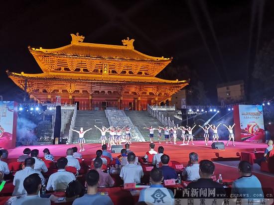 鱼峰区举行庆祝新中国成立70周年大型文化活动